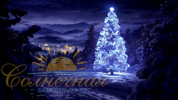 New_Year_wallpapers_New_year_tree_in_blue_lights_050682_